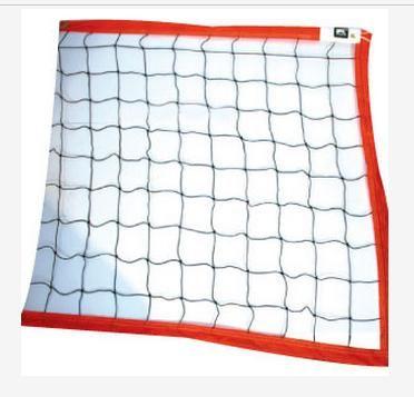 Volleyball Beach Net