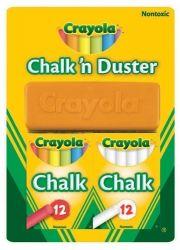Chalk & duster set Crayola