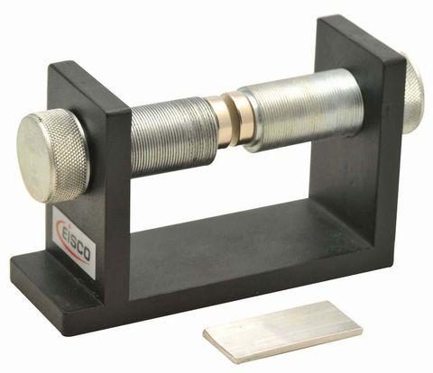 Variable gap magnet