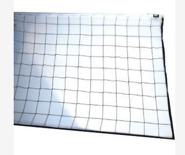 Volleyball Nylon Net 9.5m x1m