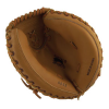 Catchers Glove - Senior