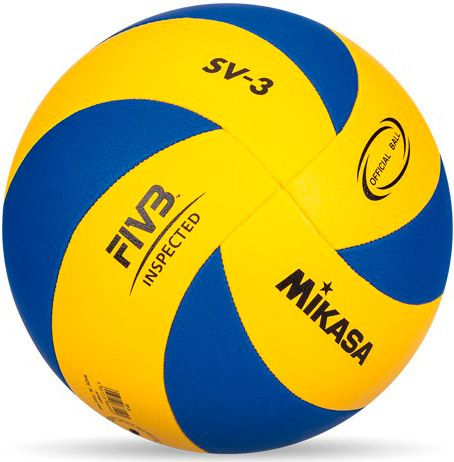 Mikasa Official School Volleyball