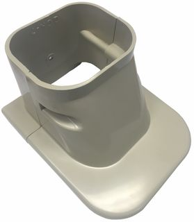 PVC 80MM CEILING CAP