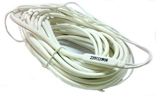 PVC DRAIN HEATER 8M 320W 230V