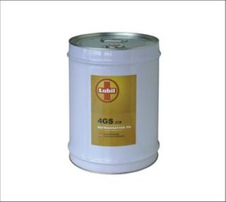 LUBIL MINERAL REFRIGERATION OIL 5GS 20L