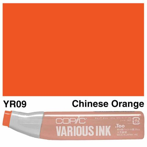 Copic Ink YR09-Chinese Orange