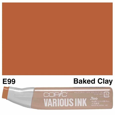 Copic Ink E99-Baked Clay