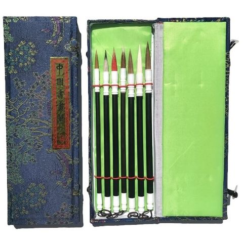 Chinese Blue Calligraphy Brush Set