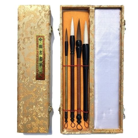Chinese Gold Calligraphy Brush Set