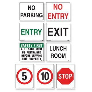 Sign - Entry  600 x 450mm