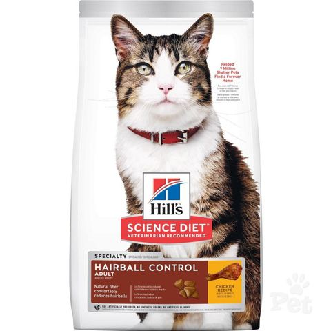 SD Cat Adult Hairball Control  4kg