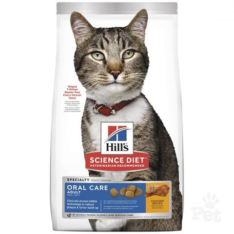 SD Cat Adult Oral Care 4kg