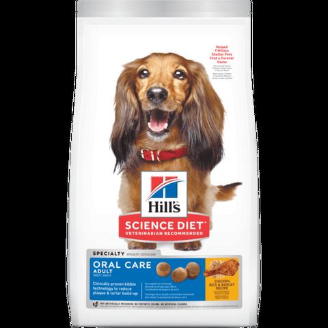 SD Dog Adult Oral Care 12kg
