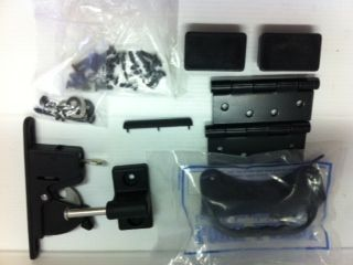 LOKK LATCH & EXTERNAL ACCESS KIT