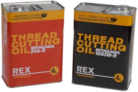 PIPE THREAD CUTTING OIL