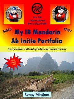 Mandarin Ab Initio Portfolio 2Ed