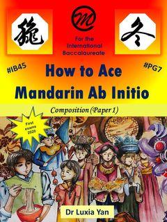 How to Ace Mandarin Ab Initio Composition 2Ed
