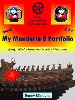Mandarin B Portfolio 1Ed