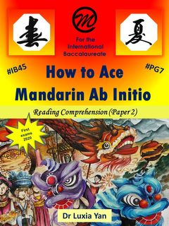 How to Ace Mandarin Ab Initio Reading 2Ed