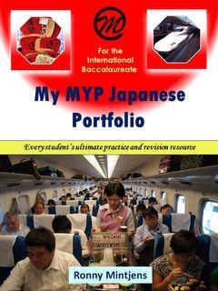 Japanese MYP Portfolio