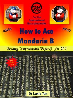 How to Ace Mandarin B (DP1), 1Ed