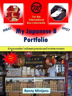 Japanese B Portfolio
