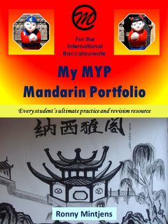 Mandarin MYP Portfolio 2Ed