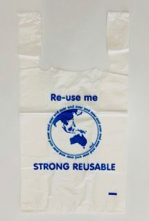 Medium Singlet Bag 'Re-Use Me' Sleeve