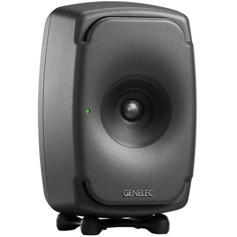Genelec 8331 Coaxial SAM Studio Monitor