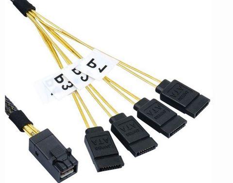 Int mini 4x SAS HD to 4x SATA