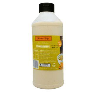 Hommus 1Kg