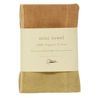 NAWRAP ORGANIC MINI TOWEL-GRN/BROWN