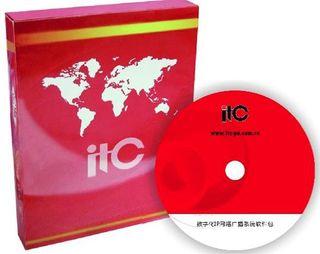 IP Network PA and Intercom Software
