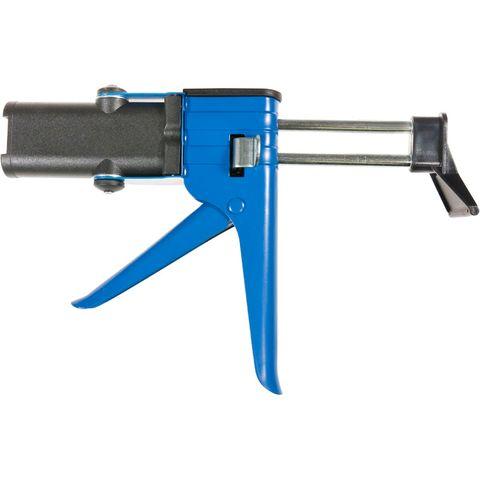 5OML STEEL TWIN CARTRIDGE GUN