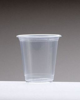 Cup Clear Plastic 8oz Slv 50