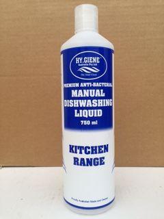 Hy Giene Bottle Manual Dishwashing 750ml (Empty)