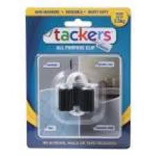 OATES TACKERS ALL PURPOSE CLIP (DISCONTINUED)
