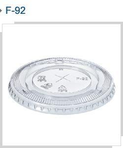 HONOR CLEAR PLASTIC FLAT LID SUIT 12oz - 1000