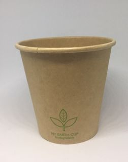 MY EARTH CUP SINGLE WALL KRAFT PLA - 8oz (90mm) - 50 - SLV
