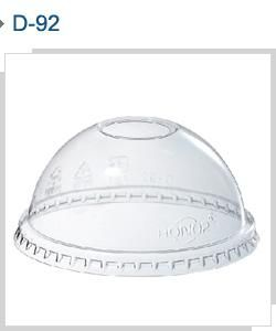 HONOR CLEAR PLASTIC DOME LID -12oz - 50 - SLV