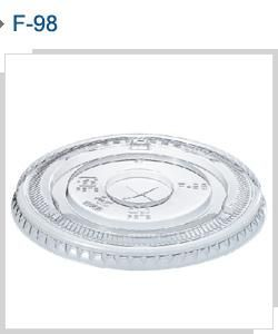 HONOR CLEAR PLASTIC FLAT LID SUITS 16 & 20OZ - 1000 - CTN