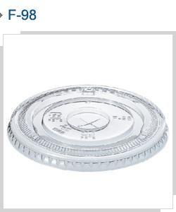 HONOR CLEAR PLASTIC FLAT LID SUITS 16 & 20OZ - 50 - SLV