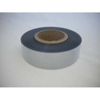 ACETATE ROLL 75UM CLEAR - 45MM X 200M - ROLL