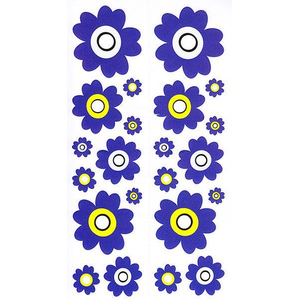 Dec/Borders Blue/Yellow Flowers