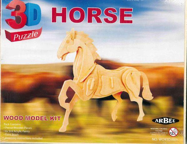 Wooden 3D Puzzle Horse