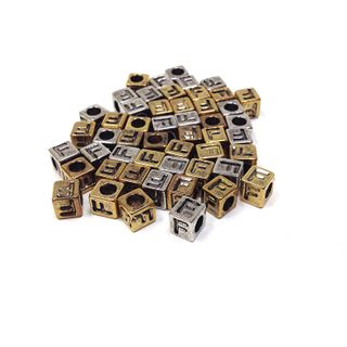 Alphabet Beads Block Gold/Silver F
