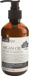 Muk Spa Argan Oil Shampoo 300ml