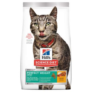 SCIENCE DIET FELINE PERFECT WEIGHT3.17KG