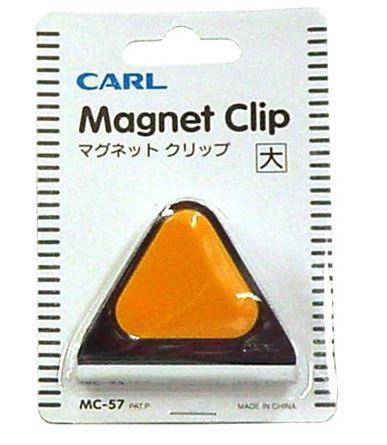 MC57 Magnetic Clip 60mm