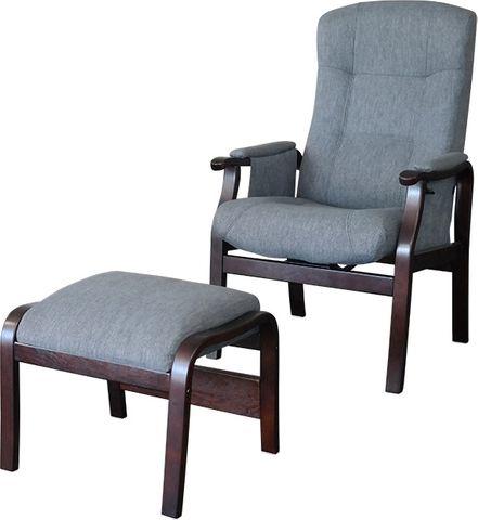 Padbury Visitor Arm Chair & Footstool
